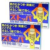 【第2類医薬品】ストッパ胃腸薬 12錠×2