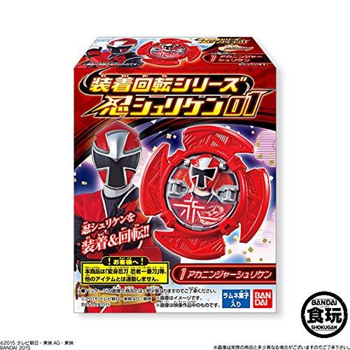 装着回転シリーズ 忍シュリケン01  10個入 BOX(食玩・清涼菓子)