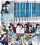 魔法科高校の劣等生 文庫 1-23巻セット(電撃文庫)