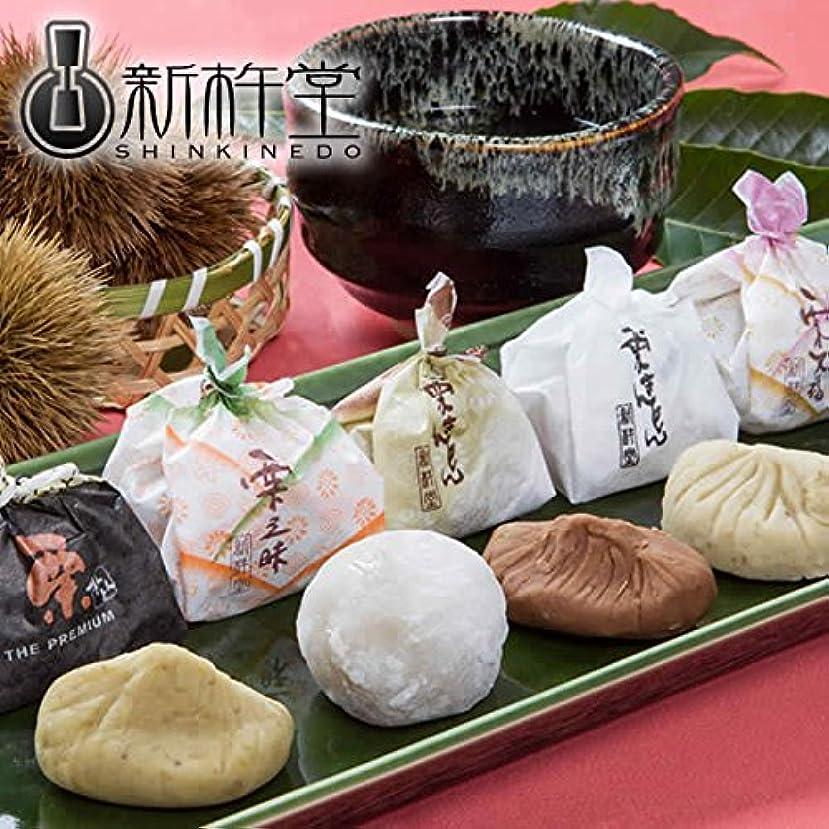 聴覚ヒープ機知に富んだ新杵堂(SHINKINEDO) 和菓子お試しセット