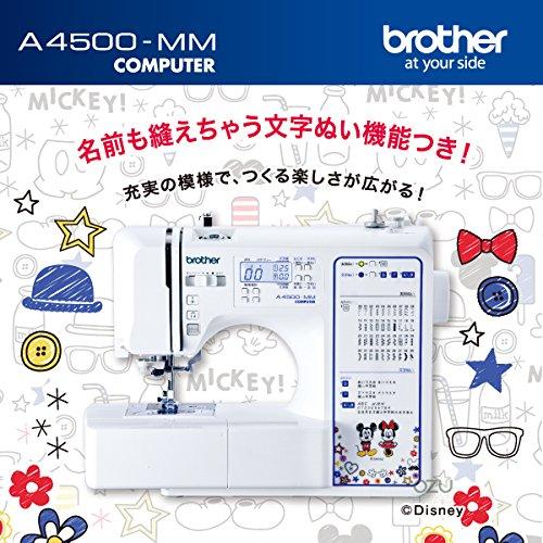 ブラザー brother 文字縫い可能ミシン (ミッキー&ミニー) A4500MM