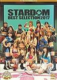 スターダム オフィシャルDVDコレクション STARDOM BEST SELECTION 2017[SDV-138][DVD]