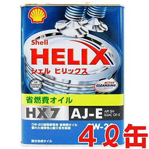 Shell HELIX HX7 AJ-E 0W20 ヒリックス 4L 部分合成オイル ( 国内正規品 )