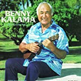 He Is Hawaiian Music