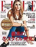 ELLE JAPON (エル・ジャポン) 2016年 01月号