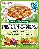 キユーピー ハッピーレシピ 野菜のミネストローネ風(レバー・牛肉入り) 100g 【12ヵ月頃から】
