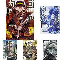 ゴールデンカムイ コミック 1-12巻セット