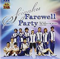 ミュージカル「テニスの王子様」SEIGAKU Farewell Party