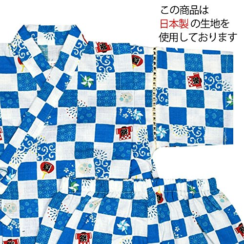 アスナロ(甚平) 甚平 男の子 子供 日本製生地 市松柄 綿100% 和柄 100 ブルー