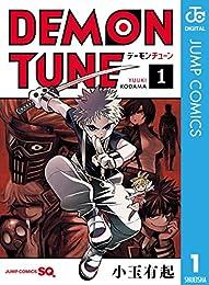 DEMON TUNE 1 (ジャンプコミックスDIGITAL)