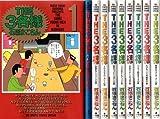 The3名様 コミック 全10巻セット (ビッグコミックススペシャル)