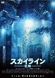 【Amazon.co.jp限定特典付き】スカイライン −征服− [DVD]