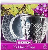 Kedem Diamond Kiddush Cups Pack of 5