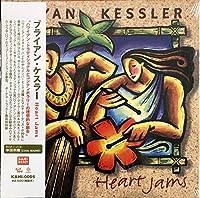 Heart Jams