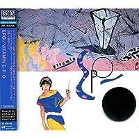 VITAMIN E・P・O [Blu-spec CD2]<限定CD>