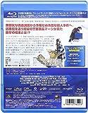 ファーゴ [AmazonDVDコレクション] [Blu-ray] 画像