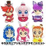 すくい人形 キラキラ☆プリキュアアラモードセット(6種)