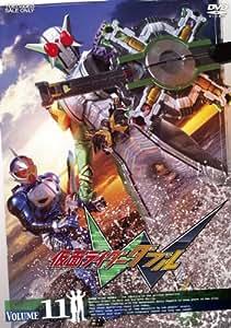仮面ライダーW(ダブル)VOL.11 [DVD]