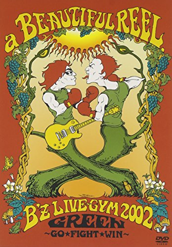 a BEAUTIFUL REEL. B'z LIVE-GYM 2002 GREEN 〜GO FIGHT WIN〜 [DVD]
