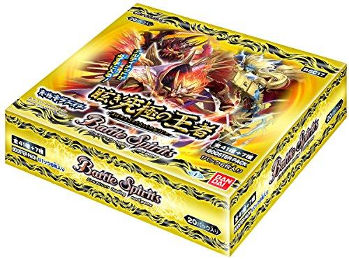 バトルスピリッツ オールキラブースター ブースターパック [眩き究極の王者] 【BSC17】 (BOX)