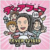 FEVER 121614 【日本先行発売/ボーナストラック付】