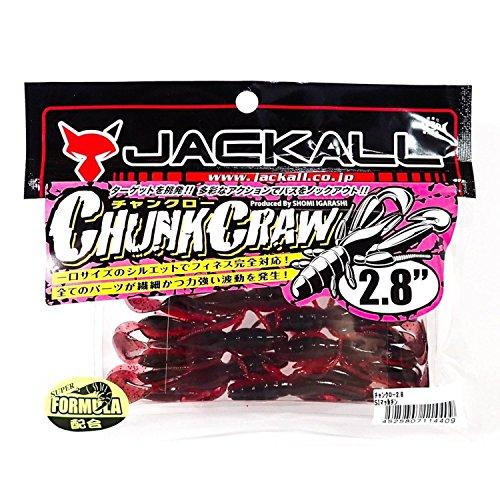 JACKALL(ジャッカル) ワーム チャンクロー 2.8インチ SIマッカチン