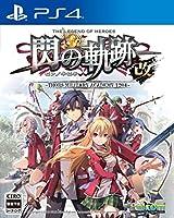 日本ファルコム119%ゲームの売れ筋ランキング: 133 (は昨日292 でした。)プラットフォーム:PlayStation 4発売日: 2018/3/8新品: ¥ 4,298¥ 3,5053点の新品/中古品を見る:¥ 3,505より