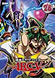 遊☆戯☆王ARC-V TURN-26[DVD]