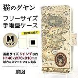 猫のダヤン 多機種スマホ対応(H140×W70×D10mmまで) 手帳型ケース Mサイズ・地図【DYN-02B】