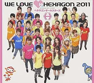 WE LOVE ヘキサゴン 2011【Limited Edition(初回限定)DVD付 】(イベント参加券封入)