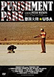懲罰大陸★USA[DVD]