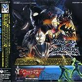 「ウルトラマンコスモスVSウルトマンジャスティス-THE FINAL BATTLE-」「新世紀2003ウルトラマン伝説THE KING'S JUBILEE」オリジナル・サウンドトラック