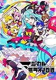 初音ミク「マジカルミライ 2018」 (DVD通常盤)