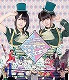 petit milady 2nd LIVE!キュートでポップなト...[Blu-ray/ブルーレイ]