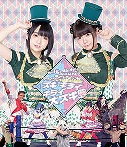 petit milady 2nd LIVE!キュートでポップなトゥインクル級王座決定戦! ~スキ キライ キライ 大スキ■~ [Blu-ray]