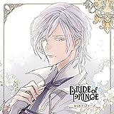 BRIDE of PRINCE 第五巻 ヴィーノ