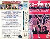 サマー・スラム'89 超人ホーガン 破壊王ゼウス激突! [VHS]