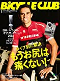 BiCYCLE CLUB (バイシクルクラブ)2018年1月号 No.393[雑誌]