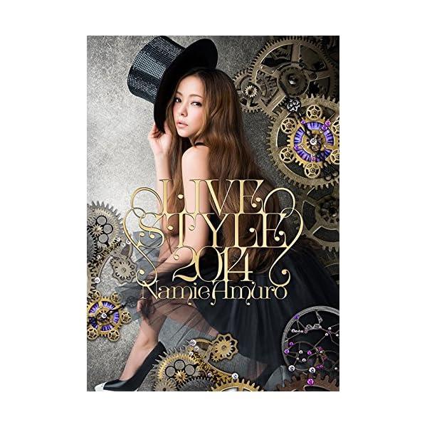 namie amuro LIVE STYLE 2...の商品画像