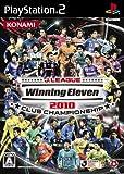 KONAMI Jリーグ Winning Eleven Jリーグ ウイニングイレブン 2010 クラブチャンピオンシップ VW381-J1の画像