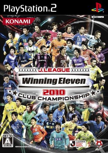 Jリーグウイニングイレブン2010 クラブチャンピオンシップ