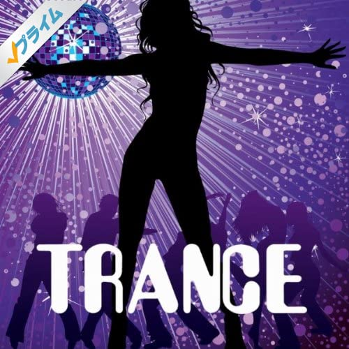 Psy Trance (サイケデリック)