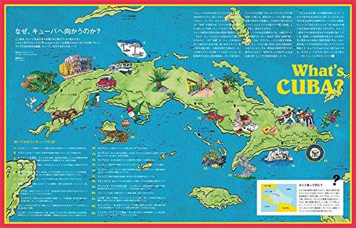TRANSIT(トランジット)39号今こそ、キューバ 眠れるカリブの楽園で (講談社 Mook(J))