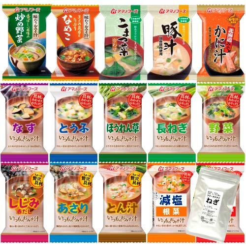 アマノフーズ フリーズドライ 味噌汁 15種類 30食 小袋ねぎ1袋 セット