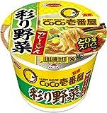 エースコック CoCo壱番屋監修 彩り野菜カレーうどん 96g×12個
