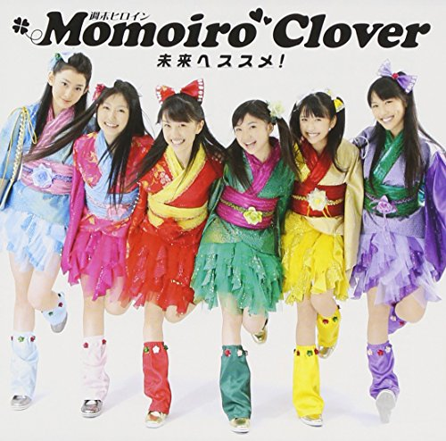 【Z伝説~終わりなき革命~】ももいろクローバーZが日本を元気にする一曲!意外と深い歌詞の意味を解釈!の画像
