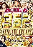 6DVD 362SONG 100,000,000 PLAY #BONUS PACK PRO. 〜ALL FULL PV〜 DJ CHA-CHA*