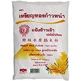 Golden Lion Rice Flour, 500 g