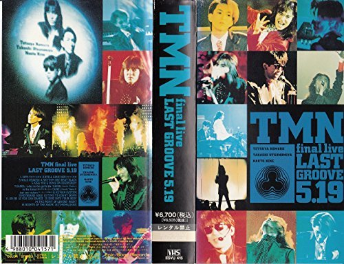 final live LAST GROOVE [VHS] ...