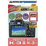 HAKUBA 液晶 保護 フィルム MarkⅡPENTAX K-3専用 DGF2-PTK32
